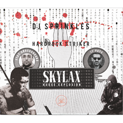 DJ SPRINKLES & HARDROCK STRIKER - SKYLAX HOUSE EXPLOSION