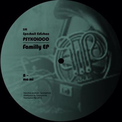 Psykoloco - Family EP